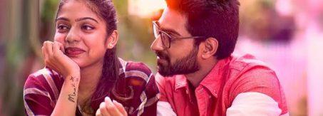 Cool telugu new movies for family ChusiChudagane